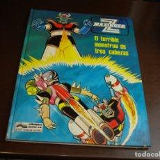 Cómics: MAZINGER Z Nº 5: EL TERRIBLE MONSTRUO DE 3 CABEZAS. Lote 179962778