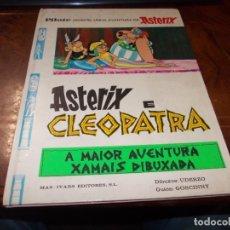 Cómics: ASTERIX E CLEOPATRA, A MAIOR AVENTURA XAMAIS DIBUXADA. MAS IVARS EDITORES EN GALLEGO 1.976. Lote 180033040