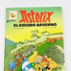 Cómics: ASTERIX EL ESCUDO ARVERNO GRIJALBO DARGAUD. Lote 180490353