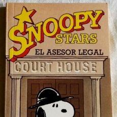 Cómics: SNOOPY STARS, EL ASESOR LEGAL; CHARLES M. SCHULZ - EDICIONES JUNIOR 1990. Lote 181038673