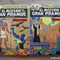 Cómics: LAS AVENTURAS DE BLAKE & MORTIMER - EL MISTERIO DE LA GRAN PIRAMIDE COMPLETA - GRIJALBO / DARGAUD. Lote 181762712