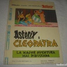 Cómics: ASTRIX I CLEOPATRA . 1976, EN CATALA.. Lote 181856276