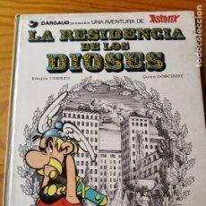 Cómics: ASTERIX, LA RESIDENCIA DE LOS DIOSES - EDICIONES GRIJALBO 1981 - TAPA DURA. Lote 182608916