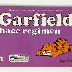 Cómics: CÓMIC GARFIELD -HACE RÉGIMEN- Nº11 EDICIONES JUNIOR S.A GRUPO EDITORIAL GRIJALBO. Lote 182627126
