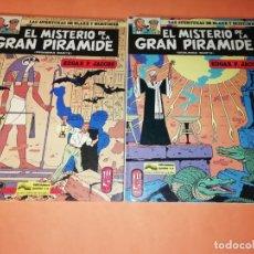 Cómics: BLAKE Y MORTIMER. EL MISTERIO DE LA GRAN PIRAMIDE.1 ª Y 2 ª PARTES. EDICIONES JUNIOR.GRIJALBO 1983 .. Lote 183309408