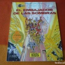 Cómics: VALERIAN 5 EL EMBAJADOR DE LAS SOMBRAS ( MEZIERES CHRISTIN ) ¡BUEN ESTADO! TAPA DURA 1980 GRIJALBO . Lote 183654088