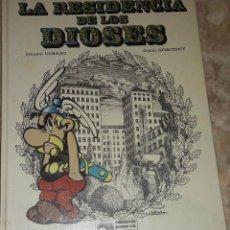 Cómics: ASTERIX LA RESIDENCIA DE LOS DIOSES DIBUJO UDERZO GUION GOSCINNY EDICIONES JUNIOR GRIJALDO. Lote 184251396