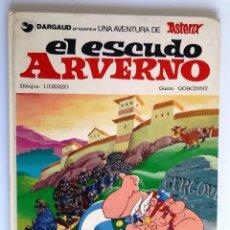 Cómics: ASTÉRIX - EL ESCUDO ARVERNO. Lote 185767706