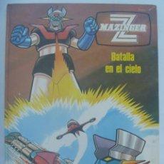 Cómics: ALBUM DE MAZINGER Z : BATALLA EN EL CIELO . 1978. Lote 186163925