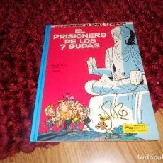 Cómics: EL PRISIONERO DE LOS 7 BUDAS. AVENTURAS DE SPIROU Y FANTASIO Nº 12. JUNIOR-GRIJALBO 1983 PERFECTO. Lote 187180071