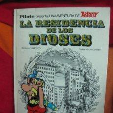 Cómics: PILOTE. UNA AVENTURA DE ASTERIX. LA RESIDENCIA DE LOS DIOSES . EDITORIAL BRUGUERA 1972. Lote 187376932