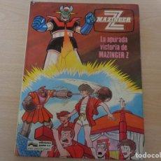 Cómics: MAZINGER Z 4. LA APURADA VICTORIA DE MAZINGER Z. EDICIONES JUNIOR. GRIJALBO 1978. Lote 189509376