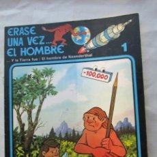 Cómics: ERASE UNA VEZ ... EL HOMBRE - DEL 1 AL 13 - COMPLETA - EDICIONES JUNIOR GRIJALBO -1979.. Lote 189973611
