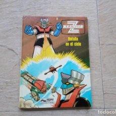Fumetti: MAZINGER Z BATALLA EN EL CIELO. Lote 190053778