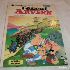 Cómics: ASTERIX, L ESCUT ARVERN . GRIJALBO 1983. EN CATALA.. Lote 190124042