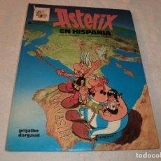 Cómics: ASTERIX EN HISPANIA N. 14. 1988. Lote 190495313
