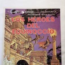 Comics : LOS HEROES DEL EQUINOCIO 7 VALERIAN. Lote 191328560