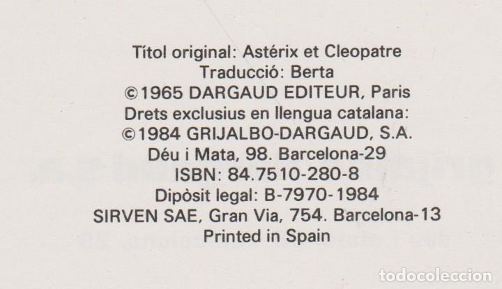Cómics: ASTÈRIX I CLEOPATRA --- LA MÉS GRAN AVENTURA MAI DIBUIXADA - Foto 2 - 191334657
