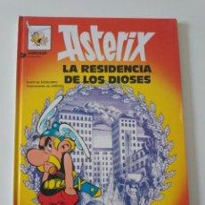 Cómics: ASTÉRIX LA RESIDENCIA DE LOS DIOSES NÚMERO 17 GRIJALBO/DARGAUD 1991. Lote 191797292