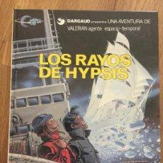 Cómics: LOS RAYOS DE HYPSIS - MEZIERES & CHRISTIN - GRIJALBO / DARGAUD - TAPA DURA - MUY BUEN ESTADO - GCH1. Lote 192227955