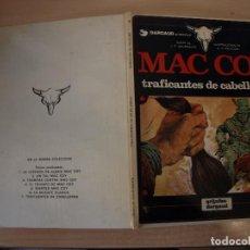 Cómics: MAC COY TRAFICANTES DE CABELLERAS - NÚMERO 7 - TAPA DURA - EDICIONES JUNIOR. Lote 192668320