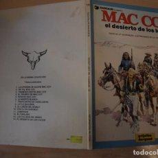 Cómics: MAC COY EL DESIERTO DE LOS LOCOS - NÚMERO 14 - TAPA DURA - EDICIONES JUNIOR. Lote 192672380