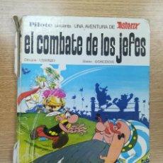 Cómics: PILOTE PRESENTA UNA AVENTURA DE ASTERIX - EL COMBATE DE LOS JEFES. Lote 193850437