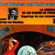 Cómics: LOS DIOSES DEL UNIVERSO. 3. LA GUERRA DE LOS CARROS DE FUEGO. GRIJALBO, 1980. Lote 194693443