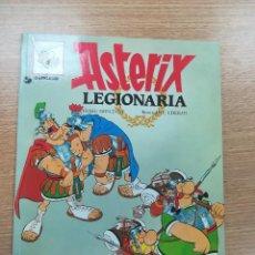 Cómics: ASTERIX #20 LEGIONARIA (RUSTICA) (1992). Lote 195231690
