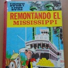 Cómics: LUCKY LUKE 1968. Lote 198893151
