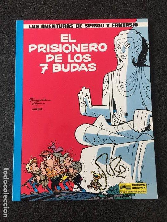 EL PRISIONERO DE LOS 7 BUDAS - SPIROU Y FANTASIO Nº 12 - JUNIOR / GRIJALBO - 1983 - ¡NUEVO! (Tebeos y Comics - Grijalbo - Spirou)