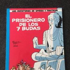 Cómics: EL PRISIONERO DE LOS 7 BUDAS - SPIROU Y FANTASIO Nº 12 - JUNIOR / GRIJALBO - 1983 - ¡NUEVO!. Lote 201287638