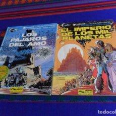 Cómics: EN RÚSTICA, VALERIAN Nº 1 EL IMPERIO DE LOS MIL PLANETAS. GRIJALBO JUNIOR 1978. REGALO Nº 4 MUY RARO. Lote 201309417