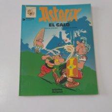 Cómics: ASTÉRIX EL GALO NÚMERO 1 GRIJALBO/DARGAUD TAPA BLANDA 1995. Lote 202792202