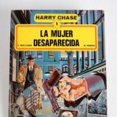 Cómics: HARRY CHASE Nº 1: LA MUJER DESAPARECIDA- GRIJALBO/DARGAUD. 1979. Lote 205753032