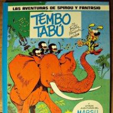 Cómics: TEMBO TABÚ - LAS AVENTURAS DE SPIROU Y FANTASIO - JUNIOR 1986. Lote 205783388