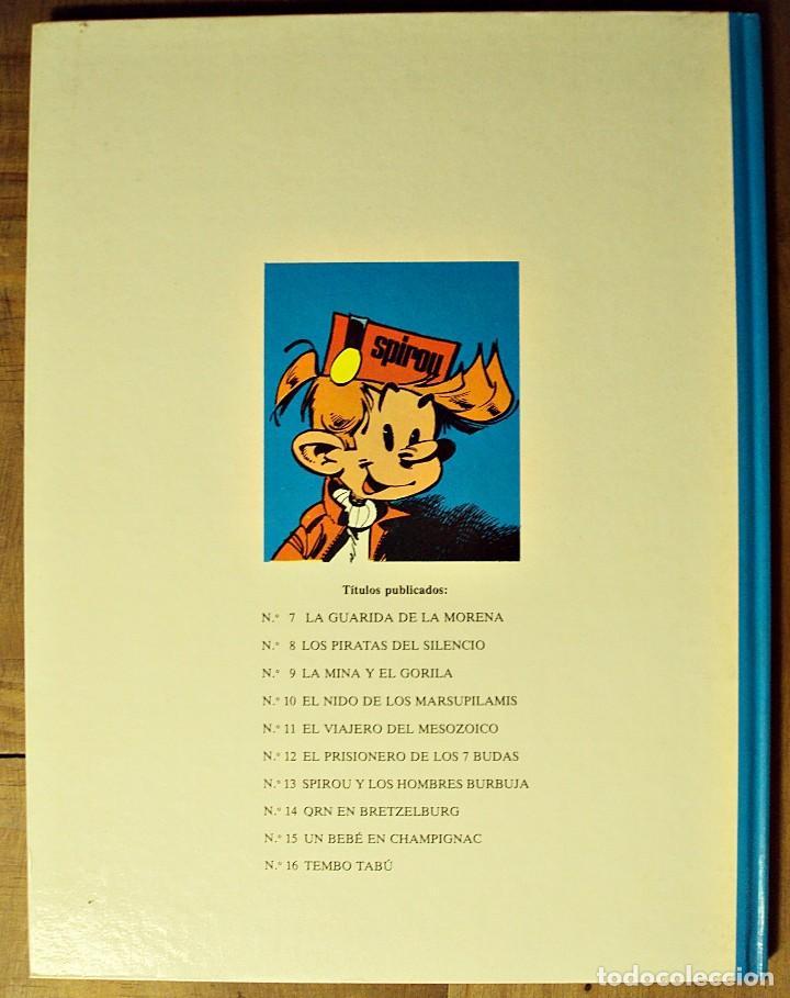 Cómics: TEMBO TABÚ - LAS AVENTURAS DE SPIROU Y FANTASIO - JUNIOR 1986 - Foto 2 - 205783388