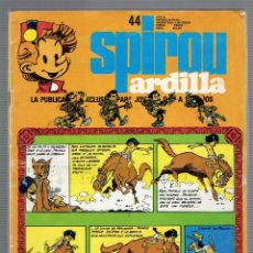 Cómics: 3 COMICS SPIROU ARDILLA EMPRESA PERIODISTICA GUILLERMO OSCAR VETCHER EDITOR 1979 N,10,31,44. Lote 206505443