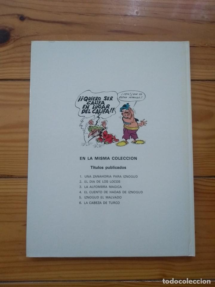 Cómics: Iznogud nº 6 - La Cabeza de Turco de Iznogud - Prácticamente perfecto - Foto 6 - 206530332