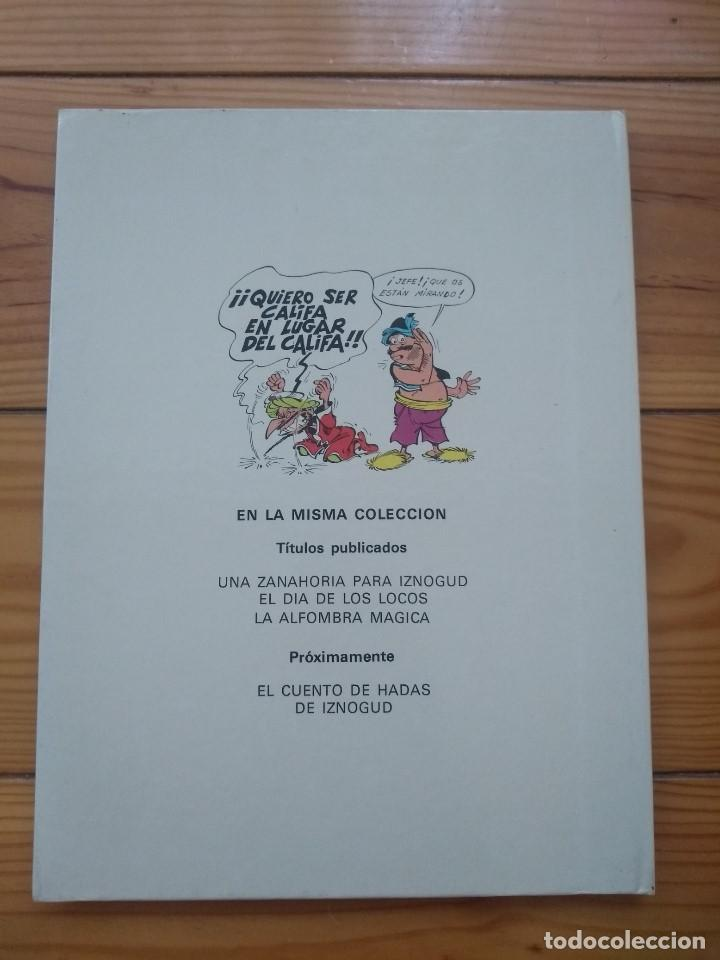 Cómics: Iznogud nº 3 - La Alfombra Mágica - Casi perfecto! - Foto 5 - 206531522