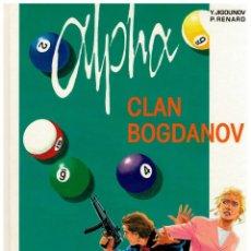 Cómics: ALPHA 2 - CLAN BOGDANOV - GRIJALBO,1998. NUEVO. PEDIDO MÍNIMO DE 5 €.. Lote 206535368