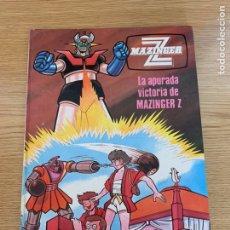 Cómics: LA APURADA VICTORIA DE MAZINGER Z¨. Lote 207278572