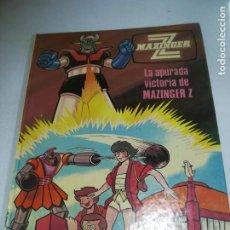 Cómics: MAZINGER Z. LA APURADA VICTORIA DE MAZINGER Z. Nº 4. EDICION GRIJALBO. TAPA DURA. 1978. Lote 207791875