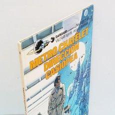 Cómics: METRO CHATELET DIRECCION CASIOPEA, VALERIAN AGENTE ESPACIO-TEMPORAL, GRIGALBO DARGAUD, TAPA DURA. Lote 208019597