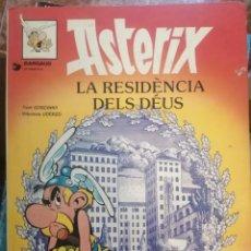 Cómics: ASTERIX LA RESIDENCIA DE LOS DIOSES, DE GOSCINNY Y UDERZO. Lote 208363593