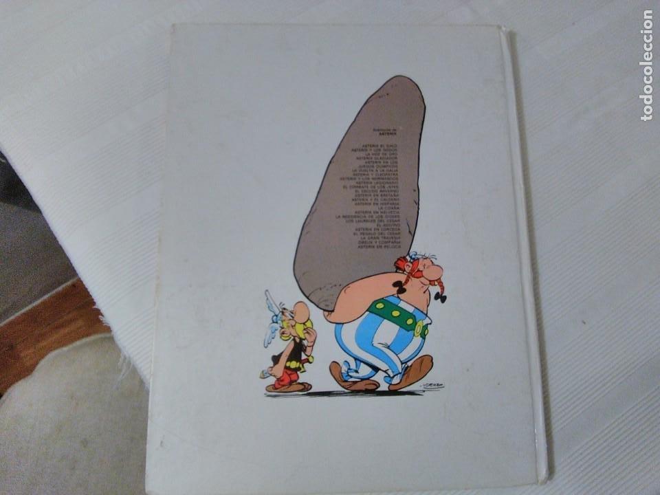 Cómics: Comic Astérix Gladiador. 1.980. Tapa dura. - Foto 2 - 208839140