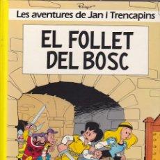 Cómics: COMIC COL.LECIO LES AVENTURES DE JAN I TRENCAPINS EL FOLLET DEL BOSC. Lote 209092607