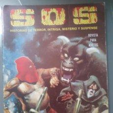 Cómics: SOS 42-43-44. Lote 209385191