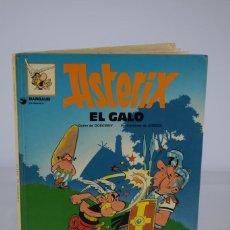 Cómics: ASTERIX EL GALO. Lote 210814104