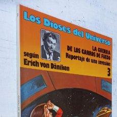 Fumetti: LOS DIOSES DEL UNIVERSO Nº 3 - NUEVO - LA GUERRA DE LOS CARROS DE FUEGO, ERICH VON DÄNIKEN. Lote 211482689